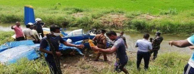 விமானப்படையின் PT6 விமானம் விபத்து: பயிற்சி விமானி உயிரிழப்பு