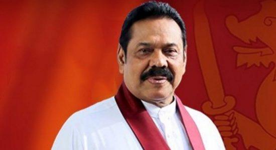 மாகாண சபைத் தேர்தல் தொடர்பில் கவனம் செலுத்துமாறு பிரதமர் ஆலோசனை
