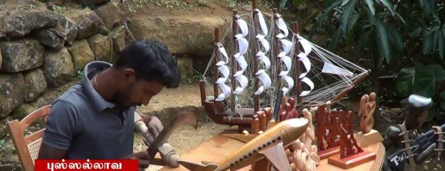 உடுவில் கோட்டக்கல்வி வலயத்திற்குட்பட்ட பாடசாலைகளுக்கு விடுமுறை