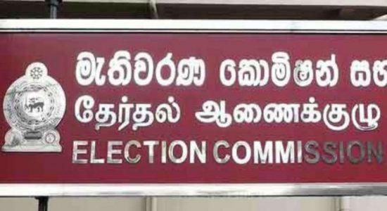 உள்ளூராட்சி மன்ற தேர்தல் சட்டத்தில் காணப்படும் குறைபாடுகளை விரைவில் நிவர்த்திக்குமாறு அறிவிப்பு