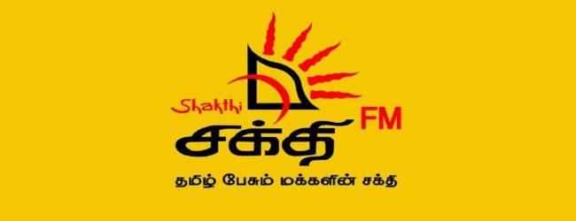 'சக்தி FM Whatsapp அடையாளம்' போட்டியில் கிருஷ்ணகுமாரி வெற்றி