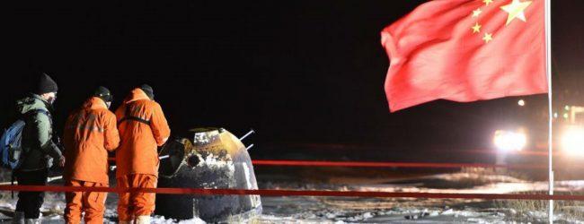சீனாவின் Chang'e-5விண்கலம் பூமிக்கு திரும்பியது