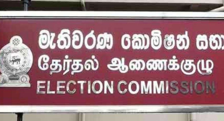 புதிய தேர்தல்கள் ஆணைக்குழு இன்று கூடுகின்றது