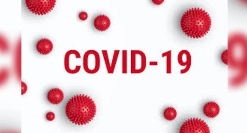 COVID-19 : நேற்றைய தினம் பதிவான பகுதிகள்