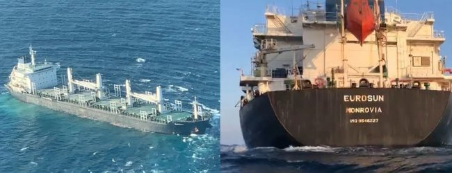 MV Eurosun கப்பலில் ஏற்பட்ட சேதத்தை சரி செய்ய அனுமதி கோரப்பட்டுள்ளது