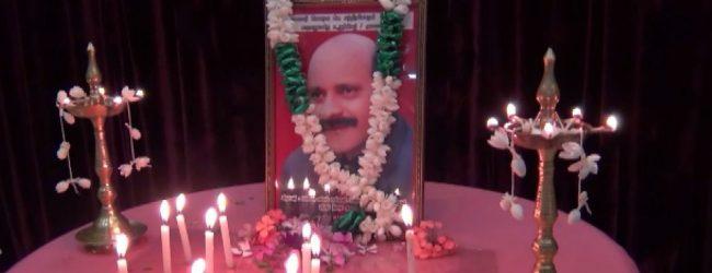 அமரர் பெரியசாமி சந்திரசேகரனின் 11 ஆவது ஆண்டு ஞாபகார்த்த நிகழ்வு