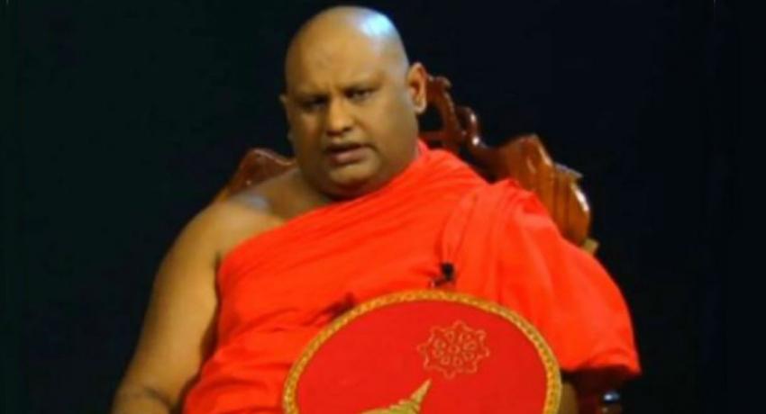 ஊவதென்னே சுமன தேரருக்கு ஜனாதிபதி பொது மன்னிப்பு