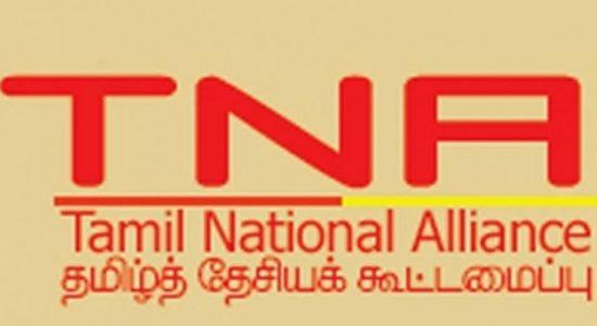 இலங்கையின் புதிய அரசியலமைப்பு தொடர்பான தமிழ் தேசியக் கூட்டமைப்பின் நிலைப்பாடு