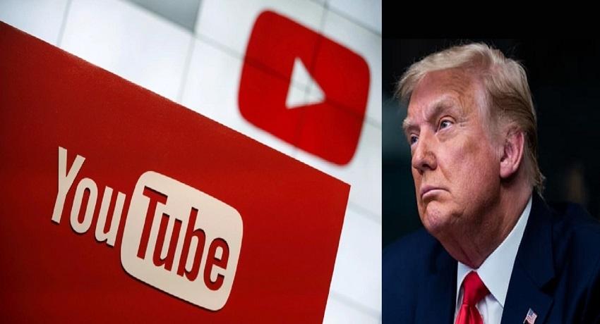 ட்ரம்ப்பிற்கு எதிராக YouTube நிறுவனம் நடவடிக்கை