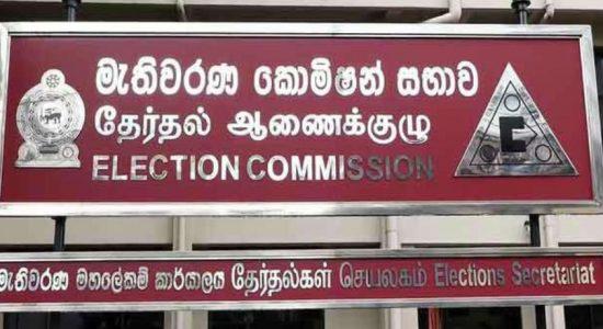 இடம்பெயர்ந்த 7,727 பேரின் பெயர்கள் தேர்தல் இடாப்பிலிருந்து நீக்கப்பட்டமை தொடர்பில் தேர்தல்கள் ஆணைக்குழு விசாரணை