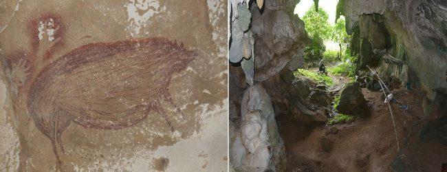 உலகின் மிகப்பழமையான குகை விலங்கோவியம் இந்தோனேசியாவில் கண்டுபிடிப்பு