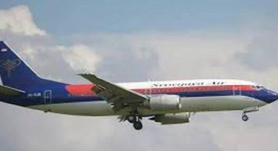 ஜகார்த்தாவிலிருந்து பயணத்தை ஆரம்பித்த போயிங் 737 விமானத்தை காணவில்லை