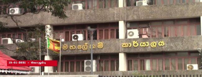 1000 ரூபா சம்பளம்: தொழில் அமைச்சில் விசேட கலந்துரையாடல்