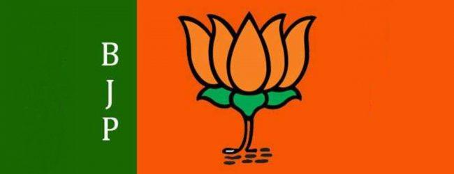 இலங்கை, நேபாளத்தில் BJP அரசியல் செயற்பாடுகளை மேற்கொள்ள வேண்டும் என்றஅறிவிப்பிற்கு நேபாளம் எதிர்ப்பு