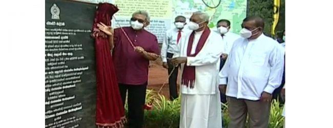ரவி கருணாநாயக்க, அர்ஜுன் அலோசியஸிற்கு எதிராக குற்றப்பத்திரம் தாக்கல்