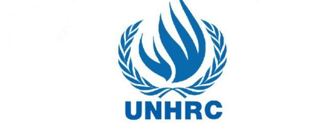 ஐ.நா மனித உரிமைகள் ஆணையாளரின் அறிக்கையை உத்தியோகபூர்வமாக நிராகரித்தது இலங்கை