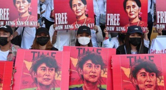 மியன்மார் ஆட்சிக் கவிழ்ப்பு; ஆங் சாங் சூகி மீது புதியதொரு குற்றச்சாட்டு