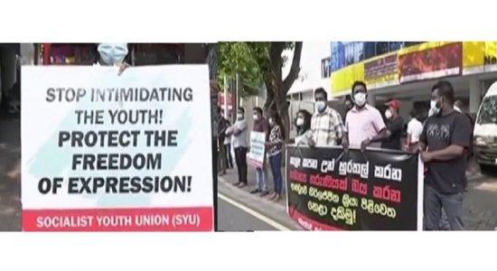 இலங்கை மனித உரிமைகள் ஆணைக்குழு முன்பாக ஆர்ப்பாட்டம்