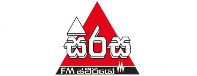 28 ஆவது அகவையில் தடம் பதிக்கும் சிரச FM