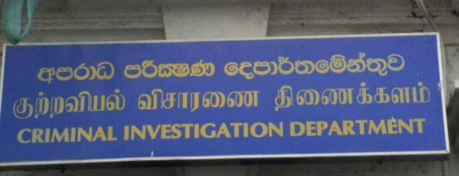 அசோக் அபேசிங்கவை CID இல் ஆஜராகுமாறு அழைப்பு