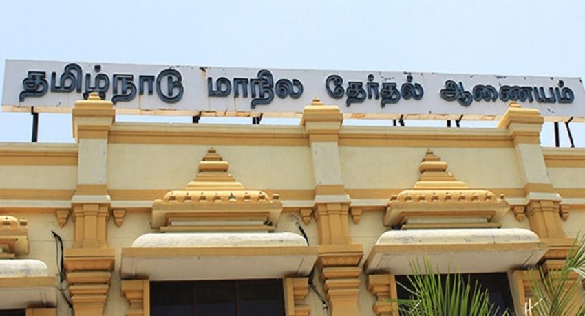 தமிழ்நாடு சட்டமன்றத் தேர்தலுக்கான வேட்புமனு தாக்கல் ஆரம்பம்