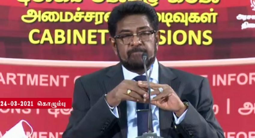 ஐ.நா தீர்மானம் காரணமாக இலங்கை மீது பொருளாதார தடைகளை விதிக்க முடியாது: கெஹெலிய ரம்புக்வெல
