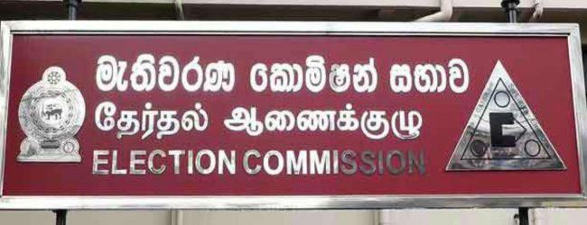 புதிய அரசியல் கட்சிகளாக பதிவு செய்வற்கு 35 விண்ணப்பங்கள் சமர்ப்பிப்பு