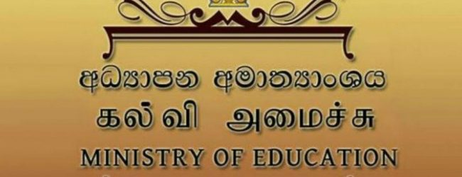 2021 ஆம் ஆண்டுக்கான இடைநிலை வகுப்புகளுக்கு மாணவர்களை சேர்க்கும் செயற்பாடு நிறைவு