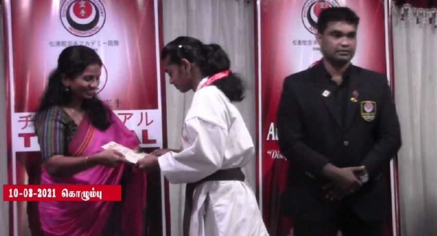 சர்வதேச காட்டா சுற்றுப் போட்டி: கொழும்பில் பரிசளிப்பு விழா