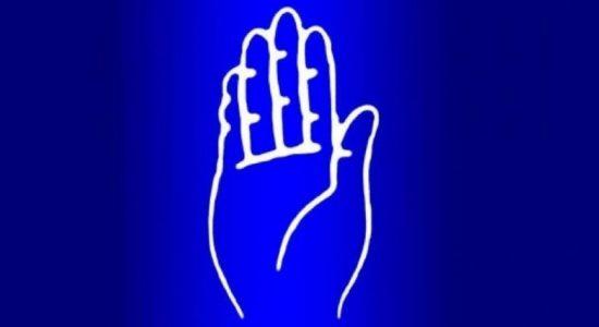 ஶ்ரீலங்கா சுதந்திரக் கட்சியின் 11 பங்காளிக் கட்சிகள் சந்திப்பு