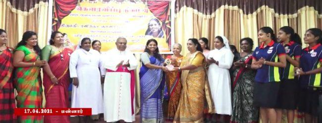 IWOC விருது பெற்ற ரனிதா ஞானராஜா மன்னாரில் கௌரவிப்பு