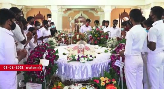 பேரருட்திரு இராயப்பு ஜோசப் ஆண்டகையின் திருவுடலுக்கு பெருந்திரளானோர் அஞ்சலி