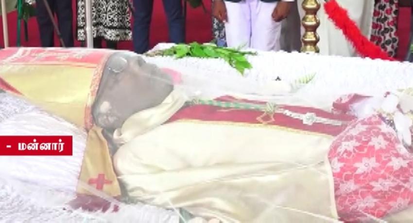 பேரருட்திரு இராயப்பு ஜோசப் ஆண்டகையின் திருவுடல் இன்று நல்லடக்கம்
