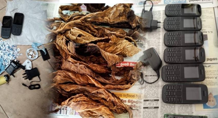 களுத்துறை சிறைச்சாலைக்குள் வீசப்பட்ட போதைப்பொருட்கள், கையடக்கத் தொலைபேசிகள் கைப்பற்றல்