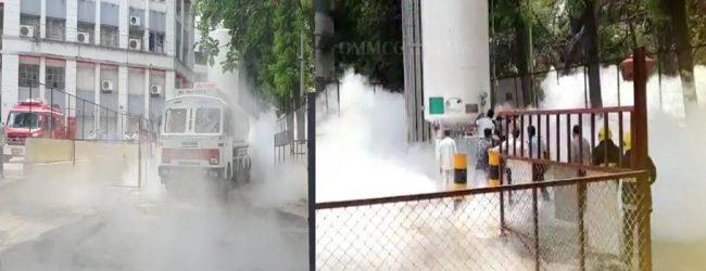 மகாராஷ்டிரா மருத்துவமனையில் ஒக்சிஜன் விநியோகம் தடைப்பட்டதால்22 கொரோனா நோயாளிகள் உயிரிழப்பு