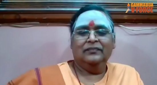 V-FORCE தமிழ் மொழி மூல தலைமைத்துவ செயலமர்வின் கன்னி அமர்வு இன்று நடைபெற்றது