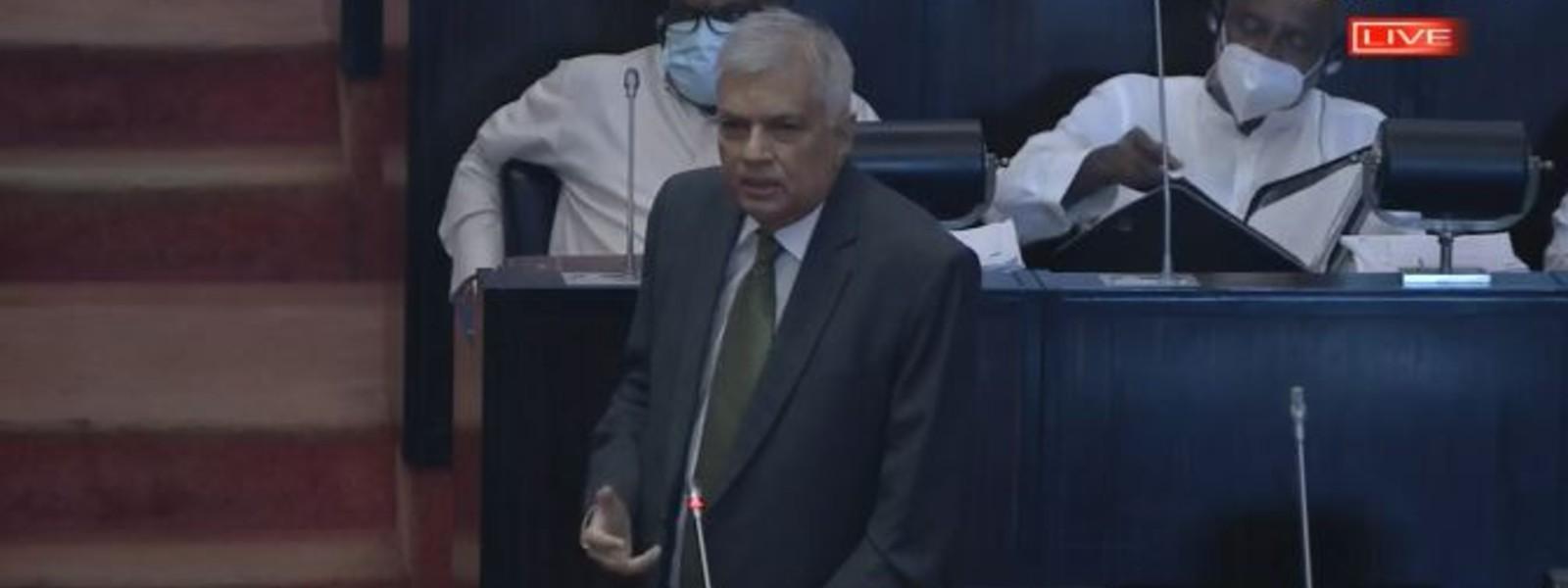 ரணில் விக்ரமசிங்கபாராளுமன்ற உறுப்பினராகபதவிப்பிரமாணம்