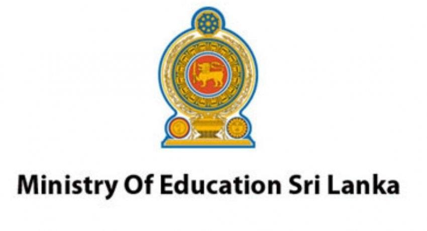 7 இலட்சத்திற்கும் மேற்பட்ட மாணவர்கள் ஒன்லைன் கல்விக்கான அடிப்படை வசதிகள் இல்லை: கல்வி அமைச்சு