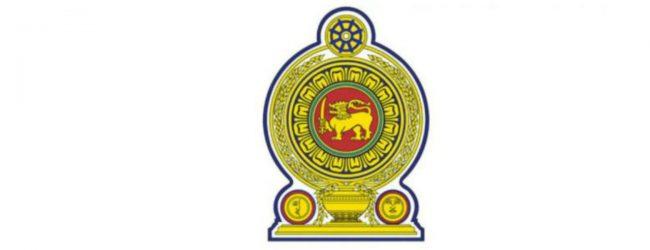 லங்கா பொஸ்பேட் நிறுவனம் விவசாய அமைச்சின் கீழ் கொண்டுவரப்பட்டது