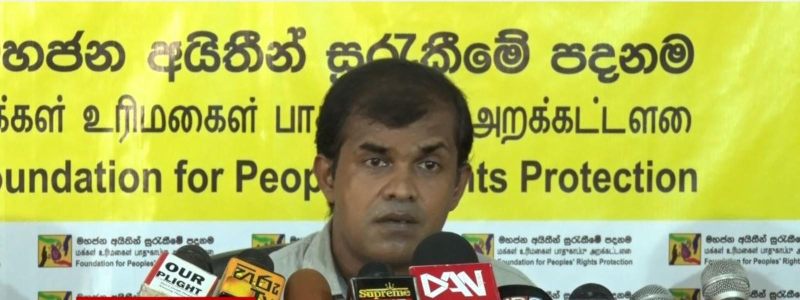 நுகர்வோர் உரிமைகளை பாதுகாக்கும் அமைப்பின் தலைவர் அசேல சம்பத் பிணையில் விடுவிப்பு