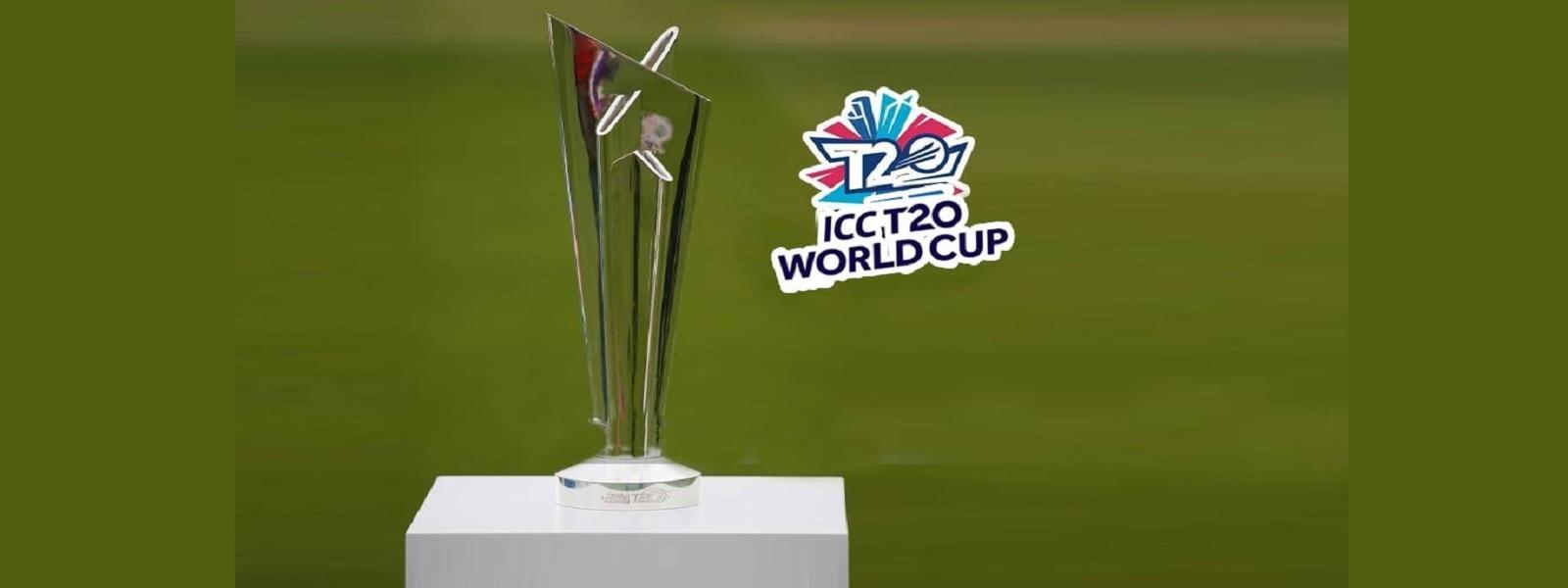 உலகக்கிண்ண T20 கிரிக்கெட் தொடருக்கான குழு விபரங்கள் வௌியீடு