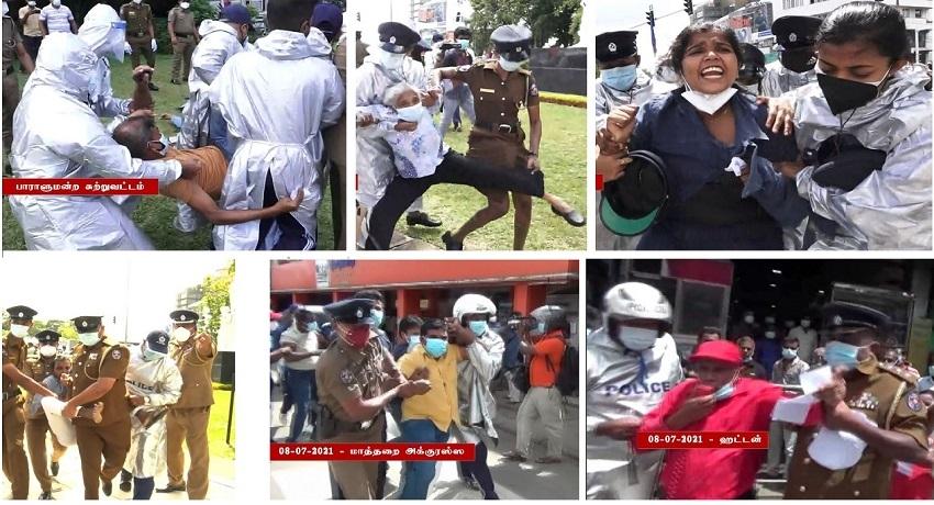 நாட்டின் பல இடங்களில் எதிர்ப்பு ஆர்ப்பாட்டங்கள்: 40-இற்கும் மேற்பட்டோர் கைது