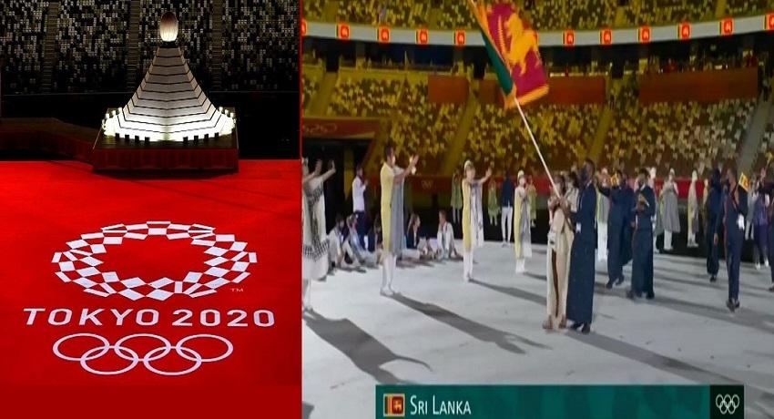 உலகத் திருவிழாவான ஒலிம்பிக் விழா டோக்கியோவில் ஆரம்பம்