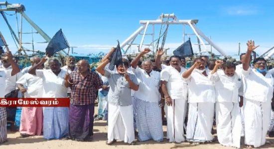 புதிய மீன்பிடி சட்டமூலத்திற்கு எதிர்ப்பு: தமிழகத்தில் மீனவர்கள் கண்டன போராட்டம்
