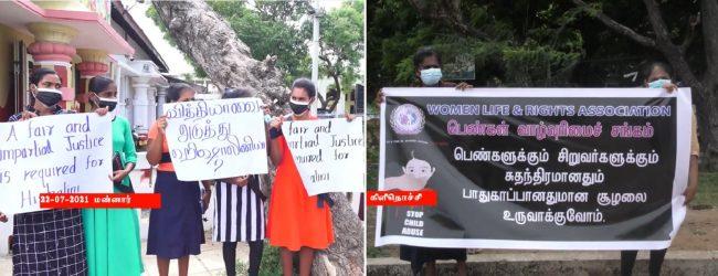ஹிஷாலினி மரணம்: ஆர்ப்பாட்டங்களும் விசாரணைகளும் தொடர்கின்றன