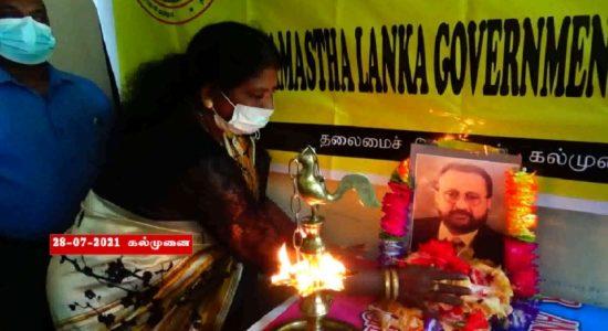 அமரர் ஆர்.ராஜமகேந்திரன் அவர்களை நினைவுகூரும் நிகழ்வுகள் இன்றும் இடம்பெற்றன