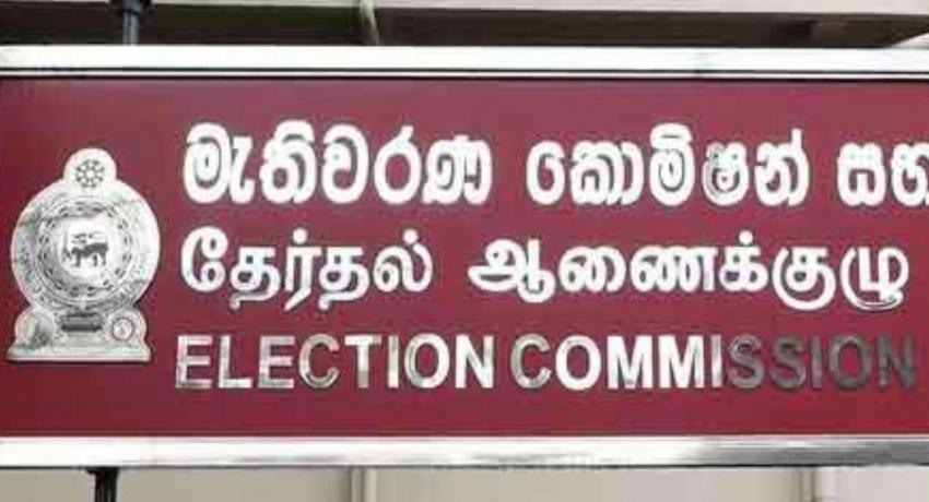 ஜனாதிபதி வேட்பாளர்களுக்கான கட்டுப்பண தொகையை அதிகரிக்க யோசனை