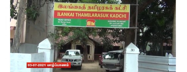 தமிழ் தேசியக் கூட்டமைப்பின் பங்காளிக் கட்சிகள்  யாழ்ப்பாணத்தில் சந்திப்பு