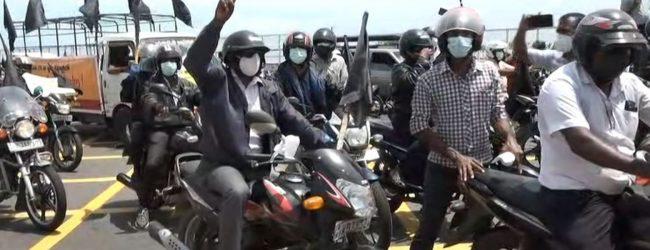 ஜனாதிபதி செயலகம் முன்பாக ஆர்ப்பாட்டத்தில் ஈடுபட்ட 42 பேர் கைது