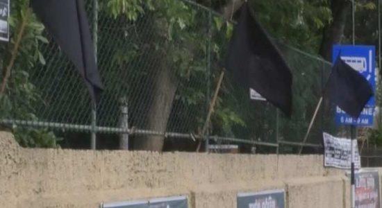 ஏப்ரல் 21 தாக்குதலின் சூத்திரதாரிகளை வௌிப்படுத்துமாறு கோரி கறுப்பு கொடி போராட்டம்